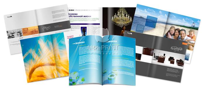 bc89a08efef4a9b Срочная печать каталогов и брошюр в Москве. Изготовление брошюр и ...